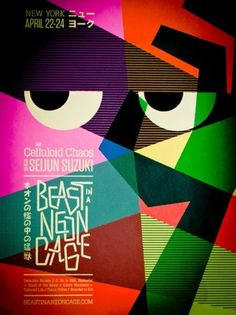 Beast Neon Cage