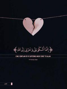 Quran Quran Quotes Inspirational, Quran Quotes Love, Beautiful Islamic Quotes, Beautiful Arabic Words, Arabic Quotes, Hadith Quotes, Muslim Quotes, Coran Quotes, Religion Quotes