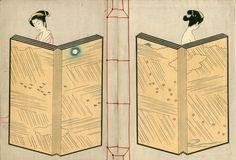 木版画草紙 おせん/邦枝完二著 小村雪岱画 Asian Image, Vintage Book Covers, Japanese Prints, Japan Art, Bookbinding, Cool Items, Line Drawing, Book Design, Fabric Design