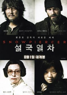 Snowpiercer poster, all my wants