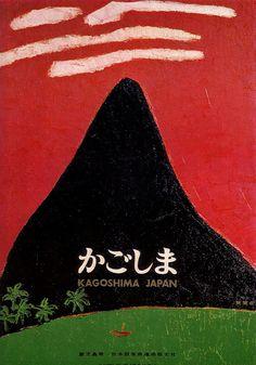 .mid-century travel poster to Japan, Shigeo Fukuda Illustration.