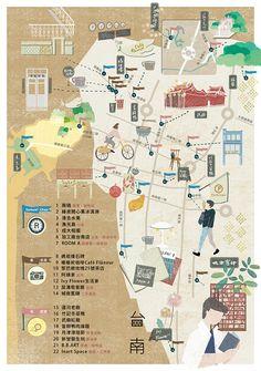 地圖散步|map work Taiwan Nigo Lee / nicaslife Love the textures and warm neutral colour palette. Fine roads and small details coupled with pale tones implies a delicacy which suits adult information making the text fit in aesthetically. Leaflet Design, Map Design, Book Design, Layout Design, Walking Map, Tourist Map, Design Thinking, Information Design, City Maps