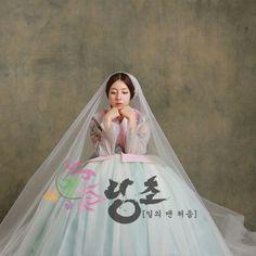 design hanbok-dang cho