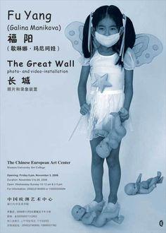 Galina Manikova - The Great Wall