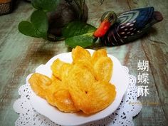 Aunty Young(安迪漾): 蝴蝶酥(Palmiers)