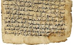 The Arabic Bible before Islam – By Clare Wilde - The Marginalia Review of Books