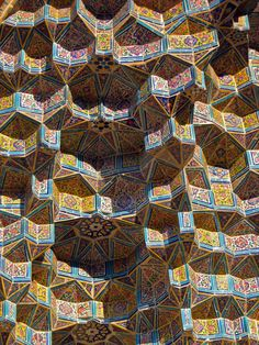 Shiraz, Iran. By Leo71538