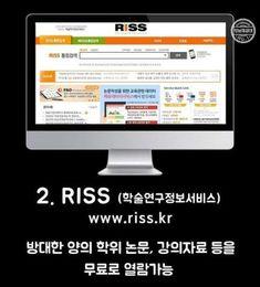 Office Programs, Study, Learning, Words, Tips, Design, Men's Fashion, Hacks, Website