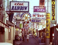 Sasebo bars petition to let sailors drink - Level B - Teacher Jasper Sasebo Japan, Navy Day, Nagasaki, Japanese Streets, My Town, No Time For Me, Over The Years, Let It Be, Google