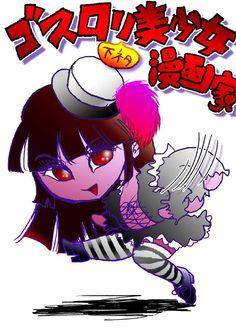 the Gothic Lolita Manga Artist by JeenaAndow.deviantart.com