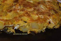 ΜΑΓΕΙΡΙΚΗ ΚΑΙ ΣΥΝΤΑΓΕΣ: Χορταστική διαφορετική αφράτη ομελέτα !!! Lasagna, Food And Drink, Snacks, Ethnic Recipes, Kitchens, Appetizers, Treats, Lasagne