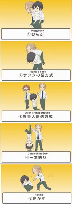 Tanaka Kun Is Always Listless Funny Otaku, Manga Anime, Anime Art, Kiseki No Sedai, Anime Suggestions, Anime Episodes, Fujoshi, Tom Holland, Anime Love