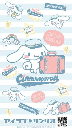 Cute!! Cinnamoroll!