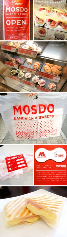 Mos Burger + Mister Donut in one shop? Yes please!