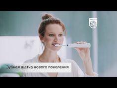 Казалосьбы, что сложного втом, чтобы почистить зубы? Берешь щетку— ивперед. Наделе многие ухаживают зазубами неправильно— очищают ихнедостаточно тщательно, повреждают эмаль или неуделяют внимание межзубным промежуткам. Все это рано или поздно заканчивается визитом кстоматологу илечением. Вместе сPhilips разбираемся, как правильно ухаживать зазубами идеснами вдомашних условиях: отвыбора зубной щетки иметодов чистки досостава зубной пасты.