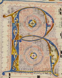 Manuscript Leaf from an Antiphonary. Second quarter 15th century. Made in…