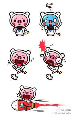 Astronaut Piggy!
