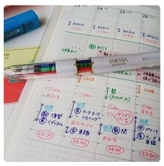 無題 Study Tips, Stationery, Notebook, Bullet Journal, Motivation, Instagram, Paper Mill, Stationery Set, Office Supplies