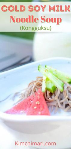 Oriental Food, Oriental Recipes, Ethnic Recipes, Summer Dishes, Soy Milk, Noodle Soup, Korean Food, Fried Rice, Cucumber