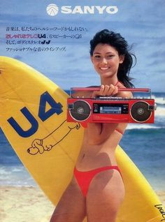 My boombox was pale pink Japan Advertising, Retro Advertising, Retro Ads, Vintage Ads, Vintage Posters, Radios, Old Advertisements, Old Ads, Boombox