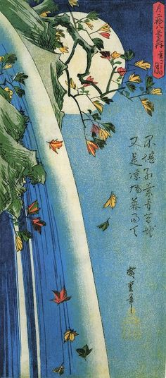 Utagawa Hiroshige (1797-1858, Japanese). The Moon over a Waterfall, wood block print.
