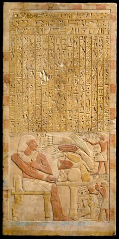 ca. 3,900 Year Old Stela of Mentuwoser Middle Kingdom/ Dynasty 12 Reign of Senwosret I, year 17 From Northern Upper Egypt, Abydos This rectangular stone stela honors an official named Mentuwoser. Clasping a piece of folded linen in his left hand, he sits at his funeral banquet, ensuring that he will always receive food offerings and that his family will honor and remember him forever.