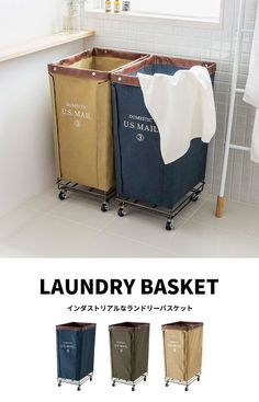 Pin on my house idea(california) Pin on my house idea(california) Laundry Basket, Laundry Room, American Interior, Dog Rooms, Kitchen And Bath, My Room, Interior Design Living Room, Storage Solutions, My House