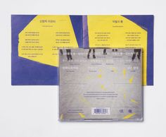 album cover & booklet for '9 and the Numbers' - debut album - studio fnt
