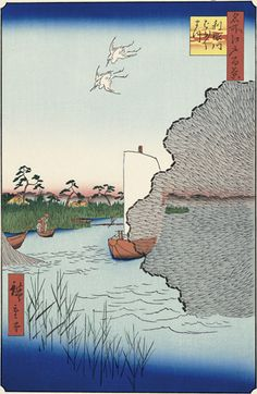 復刻浮世絵歌川広重「利根川ばらばら松」(名所江戸百景):浮世絵のアダチ版画