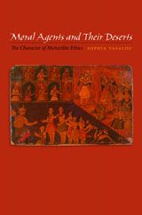 MORAL AGENTS AND THEIR DESERTS: THE CHARACTER OF MU'TAZILITE ETHICS ~ Sophia Vasalou ~ Princeton University Press ~ 2008