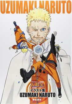 Naruto Art Book