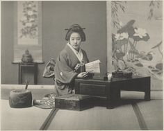 A Letter -   Artist/Maker(s): Kazumasa Ogawa (Japanese, 1860 - 1929)  Culture: Japanese  Place(s): Tokyo, Japan (Place depicted)  Date: 1895  Medium: Collotype