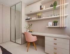 amazing home interiors Small Room Bedroom, Home Bedroom, Bedroom Decor, Bedrooms, Home Office Design, Home Office Decor, Home Decor, Study Room Design, Studio Living