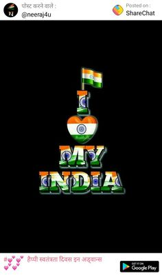 36 ideas design banner flags for 2019 Indian Flag Pic, Indian Flag Colors, Indian Flag Images, Republic Day Photos, Republic Day India, Republic Day Images Pictures, Indian Flag Wallpaper, Indian Army Wallpapers, Happy Independence Day India