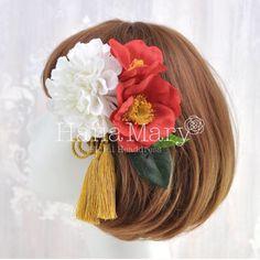 成人式 卒業式 結婚式 和婚 和装 振袖 袴 髪型 ヘアセット 髪飾り アレンジ アーティフィシャルフラワー  フラワーアレンジ ブーケ かんざし 花 造花 白無垢