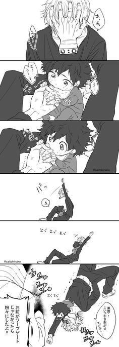 Boku no Hero Academia || Shigaraki Tomura, Izuku Midoriya, Kurogiri > LMAO adorable