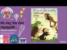 Bedtime Stories, Books, Kids, Young Children, Libros, Boys, Book, Children, Book Illustrations