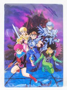 Dai no Daiboken Adventure Plastic Pencil Board Pad Shitajiki Dragon Quest JAPAN2