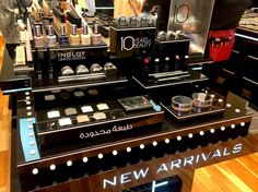 10 Years of Beauty Limited Edition products - Inglot, Avenues Mall, Kuwait