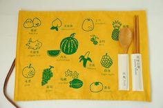 餐墊/第三代/水果/2012