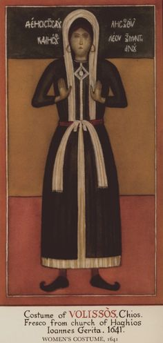 Women's costume from Volissos, Chios, Fresco in the church of Agios Ioannis Prodromos. Reproduction from facsimile in author's collection of original fresco drawn in situ by Arnold Smith. - ARGENTI, Philip - TRAVELLERS' VIEWS - Places – Monuments – P Chios, Eastern Europe, Costumes For Women, Fresco, The Originals, Fresh