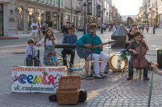 Video: Venäläinen Perhe-yhtye Kazanissa