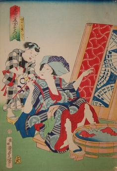 三代歌川豊国 (Utagawa Kunisada)
