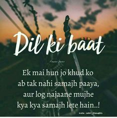 Friendship Quotes and Selection of Right Friends – Viral Gossip Love Song Quotes, Secret Love Quotes, Shyari Quotes, Crazy Girl Quotes, Cute Love Quotes, Truth Quotes, Poetry Quotes, Urdu Poetry, Zindagi Quotes