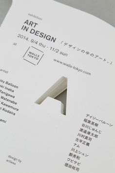 """ART IN DESIGN / exhibition at walls tokyo (art direction and design) (invitation card)  - design keywords : typography """"D+A""""  - credit : creative direction: artless Inc. art direction and design: shun kawakami, artless Inc. design: nao nozawa, artless Inc."""