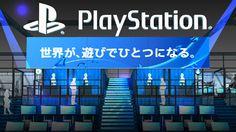 Sony'nin TGS 2014 Listesi