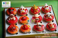 chinese-new-year-cupcakes-2010-set-12_-chinese-shio-maki-cakes.jpg (550×368)