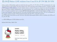 Baixe LINE stickers dos EUA VPN: http://www.flyvpn.com/freetrial