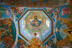 Ascultă aici înregistrarea audio: Acatistul Domnului nostru Iisus Hristos.  Condac 1: Glasul al 8-lea: Apărătorule cel mai mare și Doamne, Biruitorul iadului, izbăvindu-ne de moartea cea veșnică, cele de laudă aducem Ție noi, robii Tăi și zidirea Ta. Ci, ca Unul ce ai îndurări nenumărate, de toate... Christian Art, Places To Visit, Painting, Catholic Art, Painting Art, Paintings, Painted Canvas, Drawings