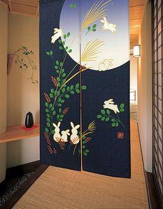 29 Noren Curtains Ideas Noren Curtains Curtains Japanese